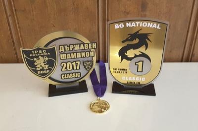 BG NATIONAL 2017